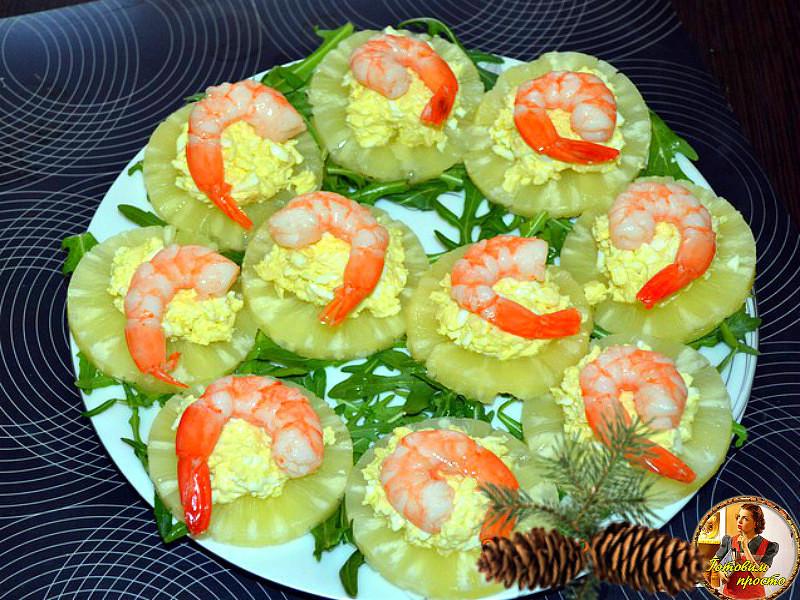 Рецепт ананаса с креветками